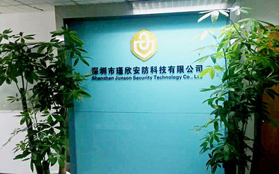 Chiny Shen Zhen Junson Security Technology Co. Ltd